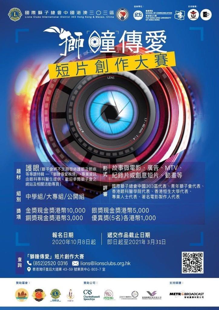 RCI eye service.jpeg (121 KB)