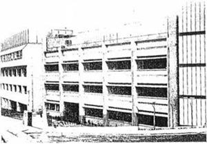 獅子會晨崗學校(1974年)