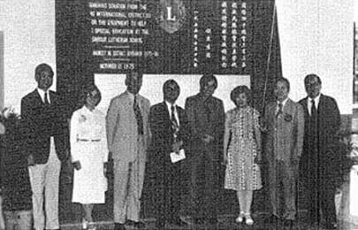 路德會救主學校(獅子會捐十萬元幫助發展弱智兒童教育)(1975年)