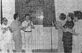 保良局北潭涌渡假營(1980年)
