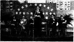 獅子會九龍特殊幼兒中心(1981年)