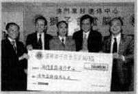 獅子會電腦室(1995年)