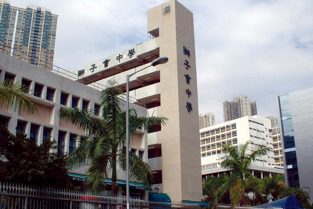 Lions College(1995年)
