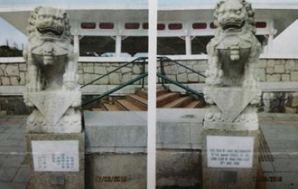 港東獅子會『市政局石獅子』