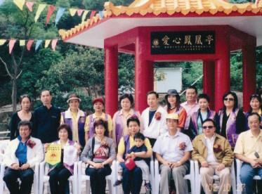 香港鳳凰獅子會『愛心鳳凰亭』